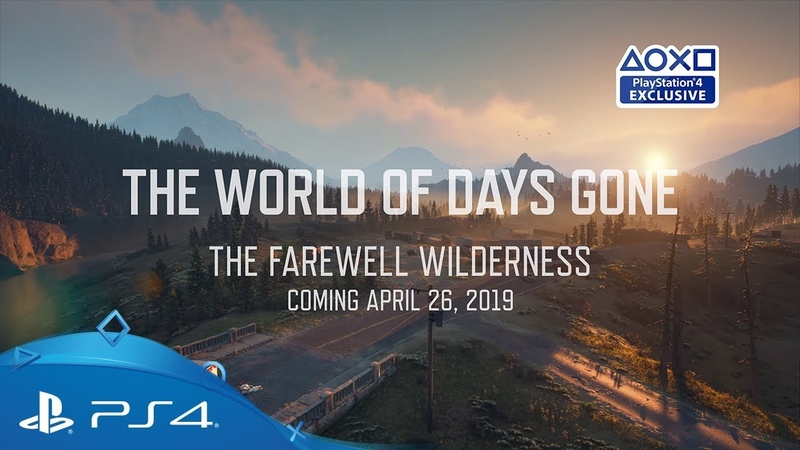 Days Gone | World Series: The Farewell Wilderness | PS4