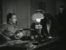 «Член правительства» (1939) - драма, реж. Иосиф Хейфиц, Александр Зархи