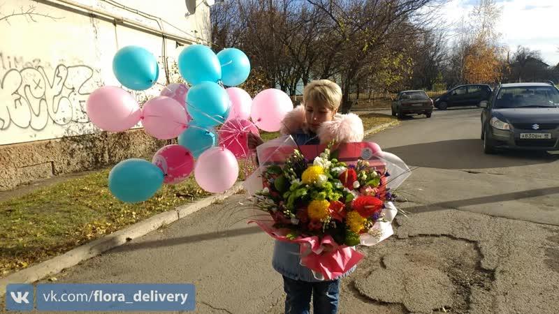 Рабочие моменты. Сборный букет и шары | Бирюза Луганск | 12 ноя 2018