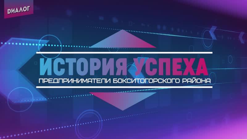 История успеха. Екатерина Григорьева