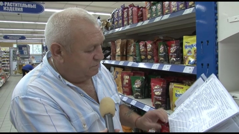 Народный Контроль в Шахтерске.1-й Республиканский Супермаркет №41.30.07.18