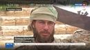 Новости на Россия 24 Саперы приступили к разминированию освобожденной Пальмиры