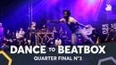 IBUKI IMATA vs HURRIKANE feat. ALEXINHO KENNY URBAN | Dance Battle To The Beatbox 2018 | 1/4 Final