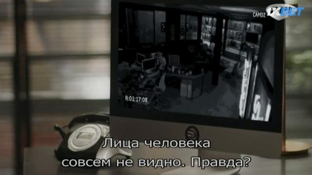 Рок история - 032 серия AbsentFilm