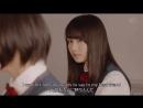 Yurina Hirate Neru Nagahama - Hohoemi ga Kanashii