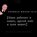 Алла Максимова фото #22