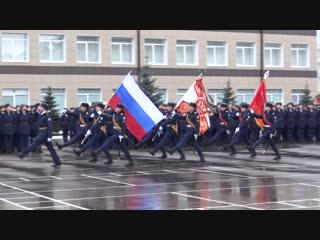 Празднование 100-летия РГВВДКУ,вынос знамени училища.