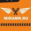 MIRAMR - Автозапчасти и автосервис в Челябинске