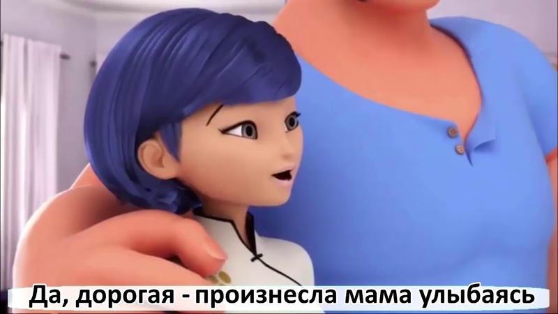 ДО СЛЁЗ КОМИКС №11 ЛЕДИ БАГ И СУПЕР КОТ