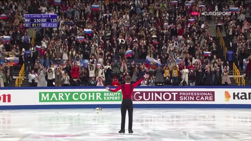 Михаил Коляда ПП ЧМ 2019 British Eurosport