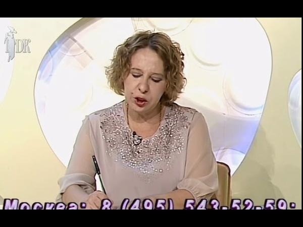 Марина Борман 29.09.18