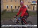 Глава Чувашии пригласил министров и глав районов на раннюю утреннюю велопрогулку и пробежку