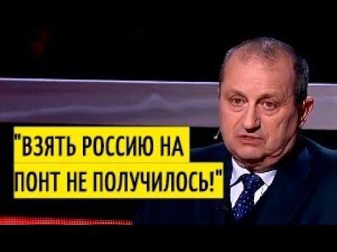 Путин своим МОЛЧАНИЕМ превратил англосаксов в ЛАЮЩИХ псов! Кедми о СОРВАННОМ Россией спектакле