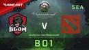 SG Dragons vs BOOM ID, The International 2018, Закрытые квалификации   Ю-В Азия