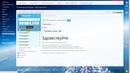 Где хранить статьи и инструкции в Битрикс24? Обновленное приложение База Знаний