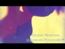 Аниме клип о любви - Обними меня..._VIDEOMEGA.mp4