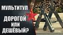 Мультитулы Дешёвый VS дорогой Arhont против Victorinox