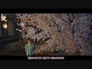 [FSG FOX] CHEN - Cherry Blossom Love Song (OST100 Days My Prince) |рус.саб|