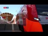 Перевозки пассажиров скоростными поездами в июле