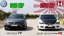 VW Golf R mk 7.5 🆚 Civic Type R FD2 - TSI / K20A 🏁