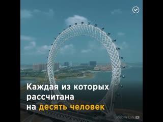 Гигантское колесо обозрения - vk.com/brain.journal