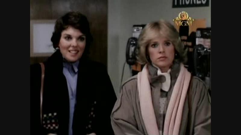 Cagney y Lacey 2x09 Estare en casa por Navidad