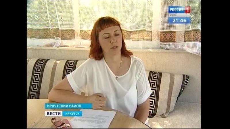 Молодые семьи в Иркутской области успевают состариться в ожидании жилья по госпрограмме