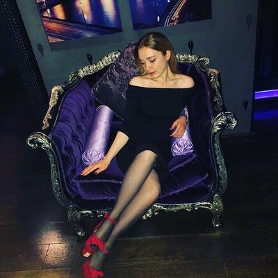 Кристина Масловская