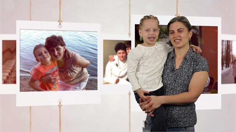 С днем рождения мама Лилия Георгиевна Муравьева