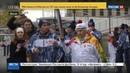 Новости на Россия 24 • В НИИ Склифосовского умер Владимир Зельдин