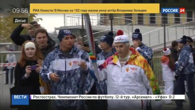 Новости на Россия 24 В НИИ Склифосовского умер Владимир Зельдин