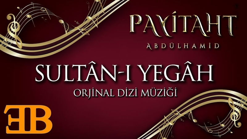Payitaht Abdülhamid | Sultan-ı Yegah (Aşk Müziği) [Orjinal Dizi Müziği] By Yıldıray Gürgen