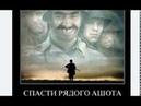 Причастен ли Варданян к конфликту между Чеченцев и Азербайджанцев