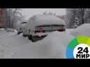 Снегопадам нет конца Поволжье утопает в сугробах МИР 24