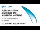 The First Aerospace Symposium The Silk Road Plenary Session Analytical and numerical modelin