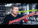 Договорной бой Олега Тактарова, Рекорд UFC Который не Побит !