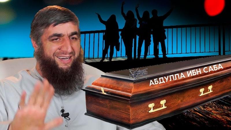 Абдулла Ибн Саба: доводы ваххабита из шиитских источников