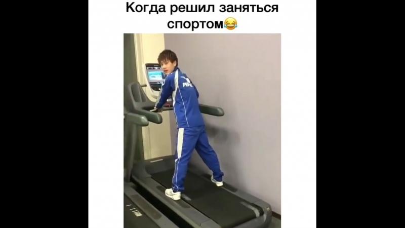 Когда решил заняться спортом (MP4)