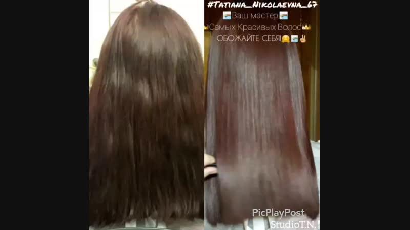 StudioT N 🌈 💖Ботокс💖на половину длины полотна волос Полировка💫Видео после без вспышки