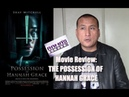 My Review of 'THE POSSESSION OF HANNAH GRACE' Movie | Not Worth Your Time Money