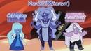 Steven Universe RUS Возможные слияния Фан слияния 4