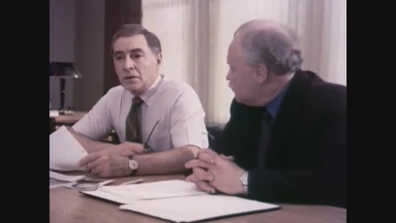 ТАСС уполномочен заявить, детектив, криминал, СССР, 1984 (1,2 серии из 10)