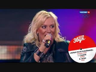 Наталия ГУЛЬКИНА - Первая песня разбойников из м/ф