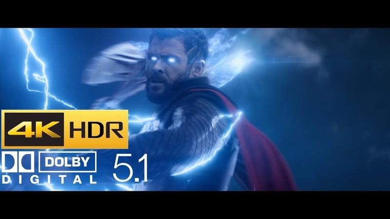 Avengers: Infinity War - Thor Arrives in Wakanda (HDR - 4K - 5.1)