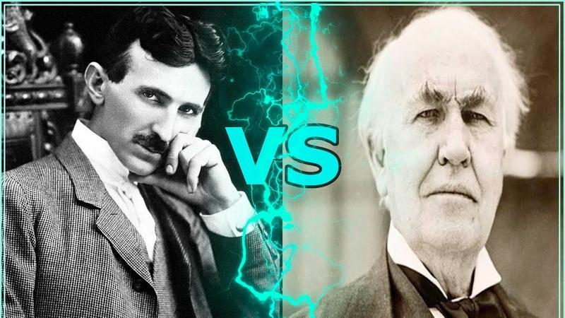 Никола Тесла против Томаса Эдисона Кто гений