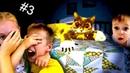 Дети Играют Мультик Игра 5 ночей с Барсиком как ФНАФ Новые Бонусные Уровни Живые Игрушки у нас Дома