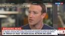 Новости на Россия 24 • Глава Facebook готов ответить перед Конгрессом США