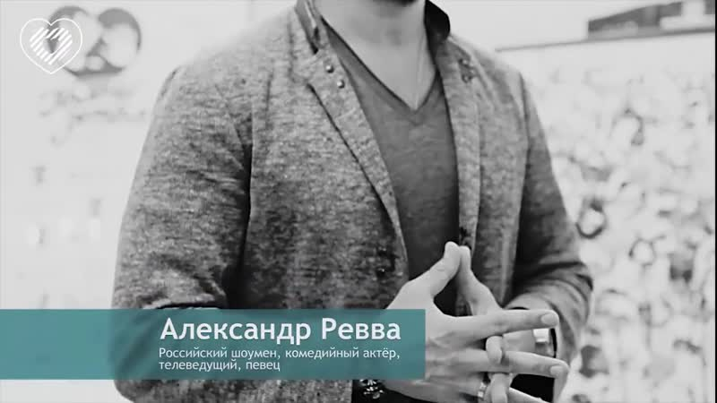 Рататуй_Ревва.mp4