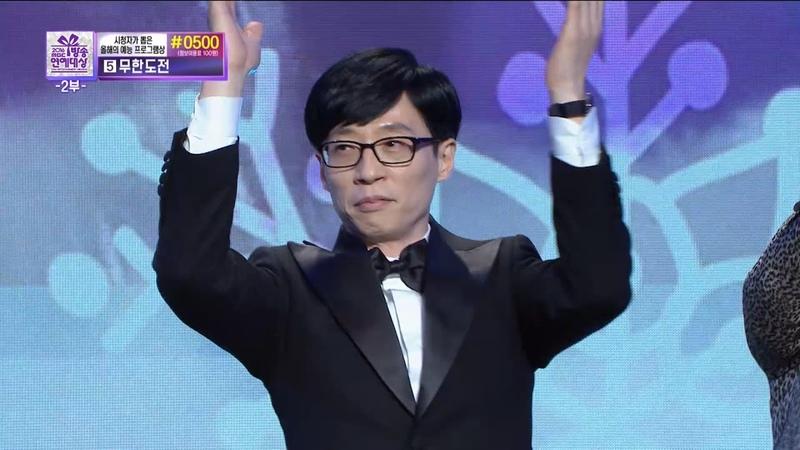 TVPP Yoo Jae Suk Special stage 'Couple' 유재석 젝스키스와 특별무대 @MBC Entertainment Awards