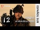 La Vela en la Tumba 12 Español SUB 【Joe Chen, Jin Dong】